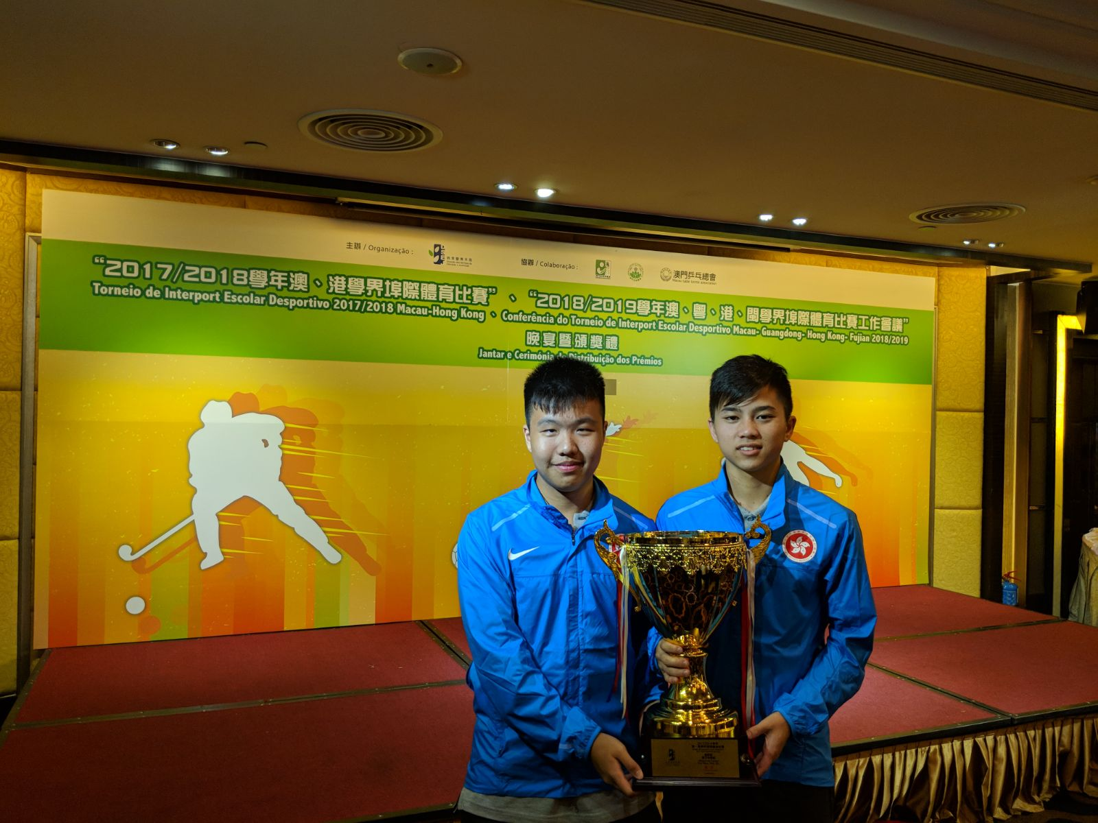 SPC hockey players on Hong Kong team win Schools interport Competition
