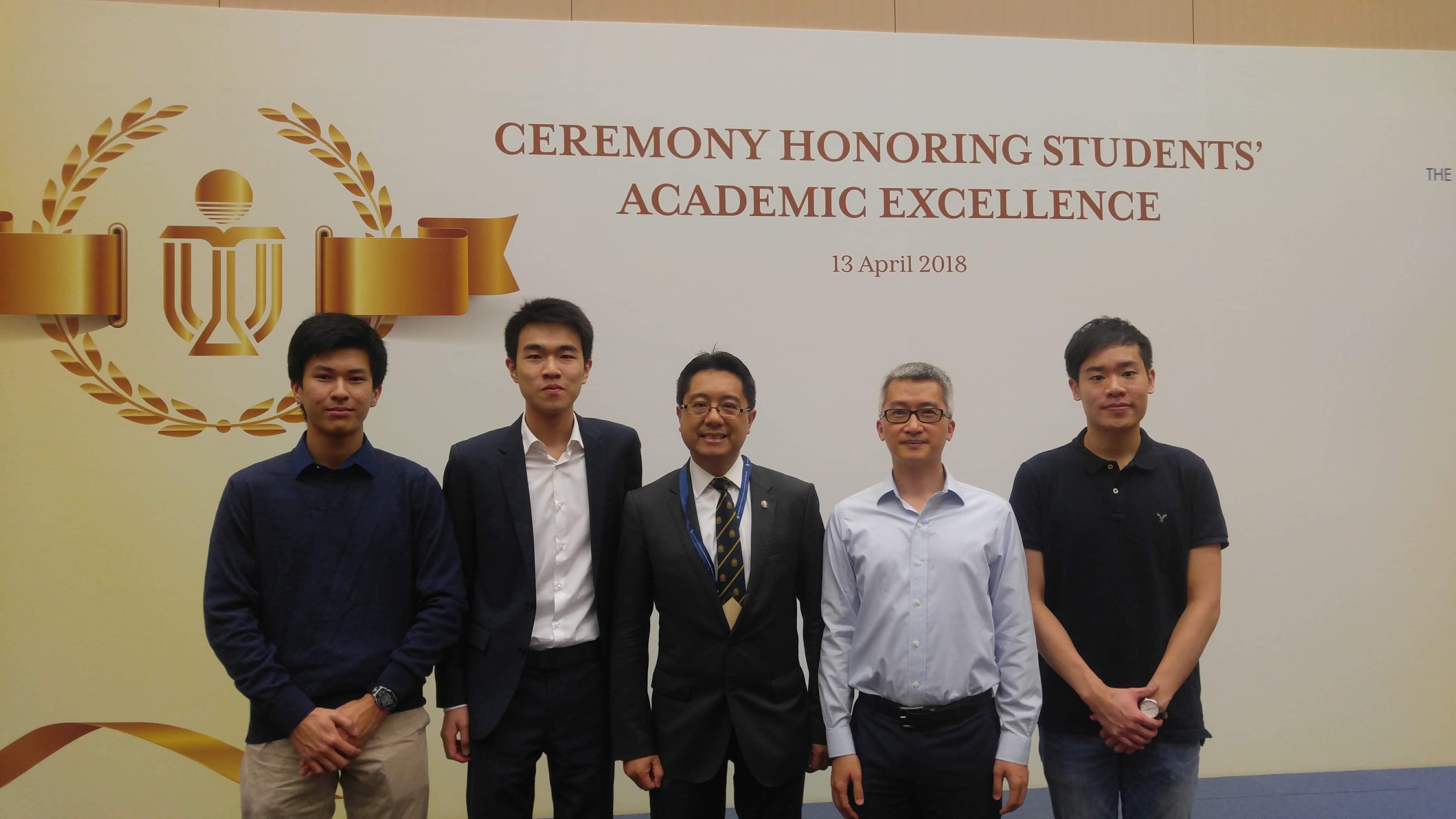 SPC alumni on HKUST dean's list